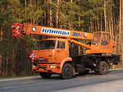Автокран КлинцыКС-45719-8АНовый