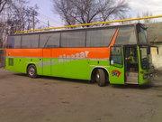 Заказ аренда автобусов и микроавтобусов в Донецке, Украине.СНГ.