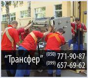 Вывоз строительного мусора в Донецке / 050-703-30-25/ г.Донецк