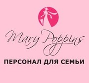 Няня в Донецке