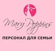 Персонал для семьи (няня,  гувернантка,  домработница),  Донецк
