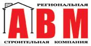 Дизайн и ремонт квартир в Донецке