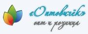 Интернет-магазин чулочно-носочной продукции «Оптовичёк»