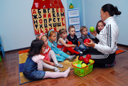 Супер-детки,  детский клуб