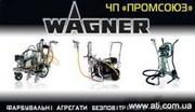 Оборудование для покраски Wagner,  Finish,  Вагнер,  Tecnover,  Graco