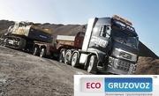 Грузоперевозки насыпных и навалочных грузов по Украине и СНГ