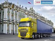 Перевозим грузы для ВАС:Донецк, Украина и СНГ