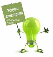 """услуги электрика в донецке.вызов.ремонт.муж на час. вызвать электрика Донецк починить электрику,  наладить,  электропроводка,  замена электропроводки,  починить электропроводку,  монтаж, расценки,  люстры, бра,  потолочные светильники, """"рыбий глаз"""" установить,  розе"""