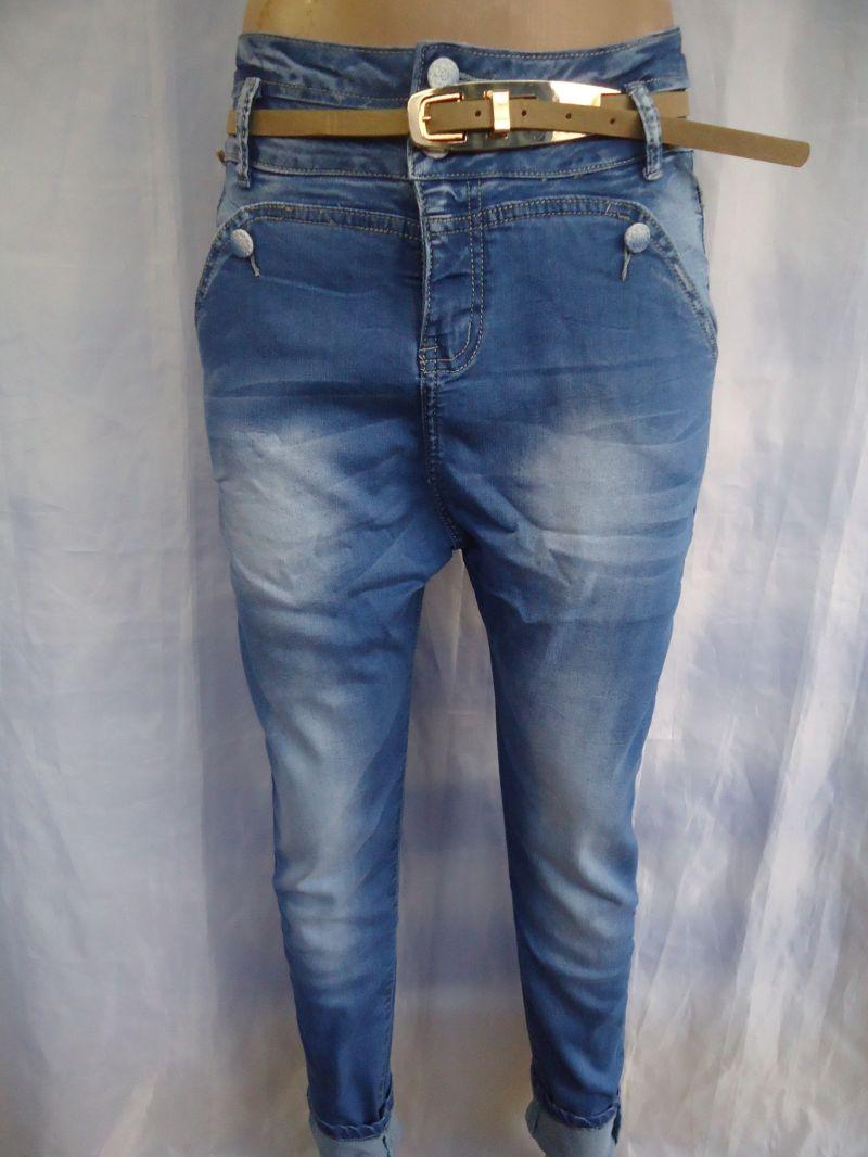 Где джинсы женские купить