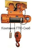 Тали электрические передвижные  - от ГПО-Снаб в Украине.