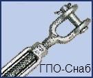 Талрепы – винтовые стяжки от ГПО-Снаб в Украине.
