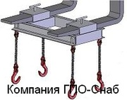 Грузозахваты-насадки на лапы вилочного погрузчика от ГПО-Снаб в Украи