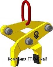 Захват для бордюр от ГПО-Снаб в Украине.