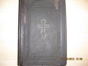 Антикварное старинноеЕвангелие
