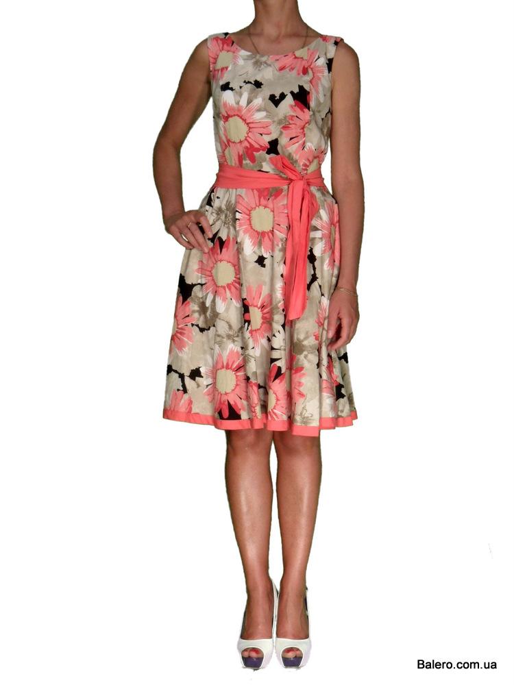 Итальянская Женская Одежда Интернет Магазин С Доставкой