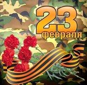 Подарок для мужчины на 23 Февраля редактировать Донецк