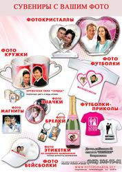 Сувениры Донецк заказать
