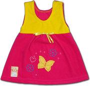 Детская одежда по самым дешевым ценам