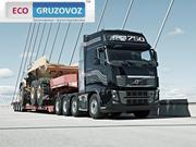 Компания ECO-GRUZOVOZ™  (www.eco-gruzovoz.com)
