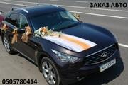 Свадебный автомобиль Infiniti fx37