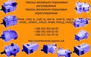 Продам насосы  НАСФ 74М 90/32,  НАРФ 74М 90/32,  НАМФ 74М 90/32,  НАД1Ф 7
