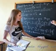 Репетитор по математике в Донецке (Подготовка к ДПА,  ЗНО)