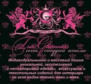 Индивидуальный и массовый пошив одежды в Донецке! ЛУЧШИЕ ЦЕНЫ