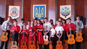 Гитарная Школа IRIS