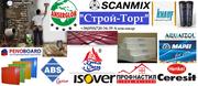 Стройматериалы (Донецк) stroy-torg.at.ua