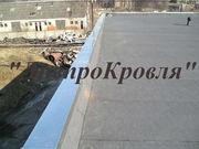 Выполним ремонт и устройство мягкой кровли  в Донецке