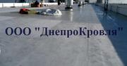Мембранная кровля,  гидроизоляция  кровли в Донецке