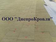 Кровельные работы  (монтаж и устройство мембранной кровли) в Донецке