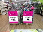 Прямая УФ печать по ПВХ пластику,  Донецк