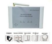 GSM сигнализация беспроводная для дома, офиса, магазина BSE-970 комплект,  1220 грн.