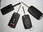 выкидные автоключи