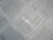 Тротуарная плитка Мариуполь