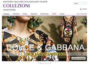 интернет-магазин тканей в Украине