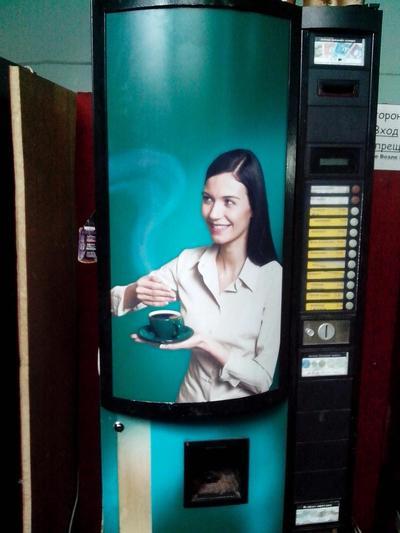 Кофейный автомат донецк