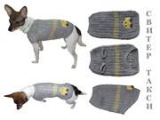 Одежда животным свитер Такси в интернет-магазине Злата Пряжа