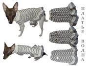 Одежда животным платье Волна в интернет-магазине Злата Пряжа