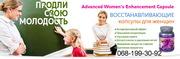 Восст. капсулы для женщин Women's Renew Capsule (120 капс.)ВСЯ УКРАИНА