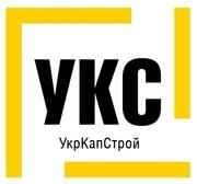 Строительство домов от Укркапстрой.