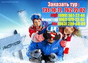 Новый год 2014 в Карпатах из Донецка – эконом тур.