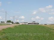 Продам фермерское хозяйство,  имущественный комплекс.