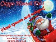 Красивые новогодние игрушки,  Санта-Клаусы,  Дед Морозы
