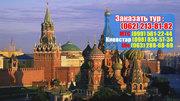 Золотое Кольцо России всего за 2500 грн из Донецка  на майские