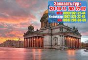 Автобусный тур на майские праздники в Санкт-Петербург из Донецка