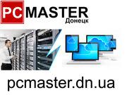 Ремонт компьютеров и ноутбуков в Донецке и Донецкой области