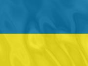 Продаем флаг Украины