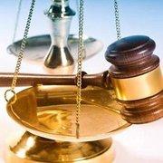 Юридические услуги в Донецке и Донецкой области